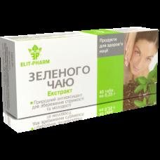 Екстракт зеленого чаю Elit-Pharm (40 капс)