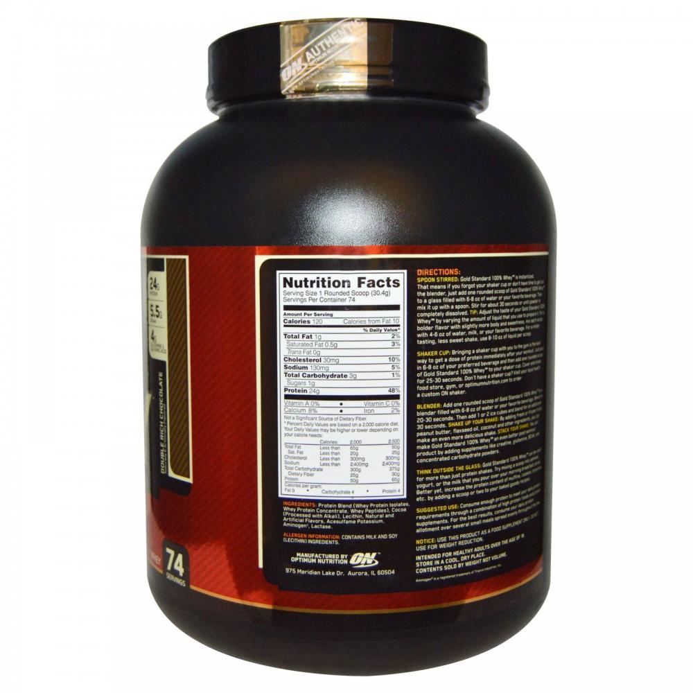 Platinum Hydro Builder Optimum Nutrition (2000 гр)