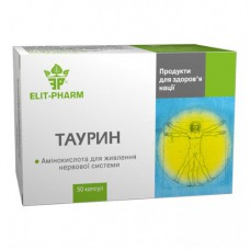 Таурин Біоактив Elit-Pharm (50 капс)