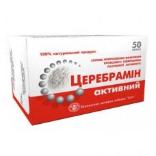 Церебрамін активний  Elit-Pharm (50 капс)