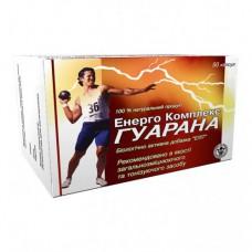 Енерго Комплекс Гуарана Elit-Pharm (50 капс)