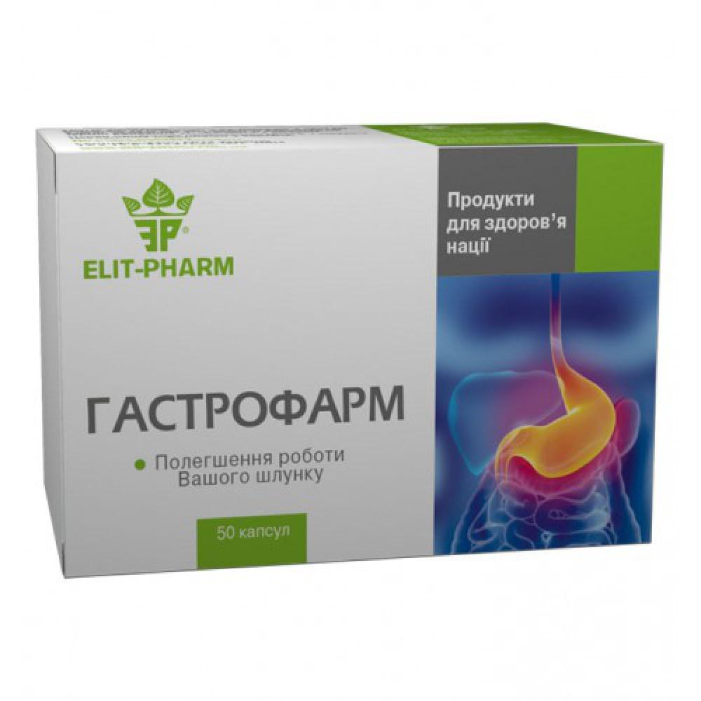 Гастрофарм Elit-Pharm (50 капс)