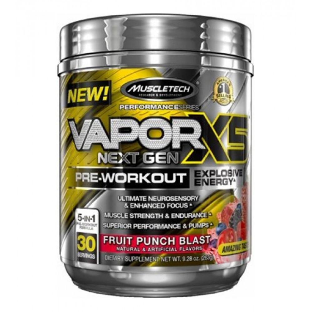 NaNo Vapor X5 Next Gen MuscleTech (270 гр)