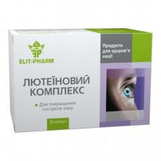 Лютеїновий Комплекс Elit-Pharm (50 капс)