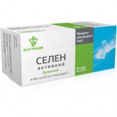 Селен активний Elit-Pharm (80 капс)
