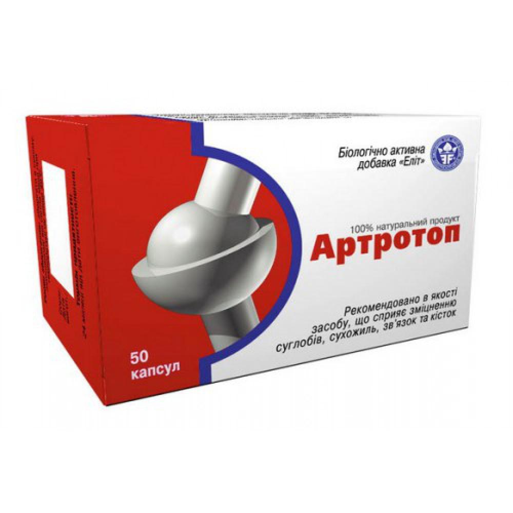 Артротоп Elit-Pharm (50 капс)