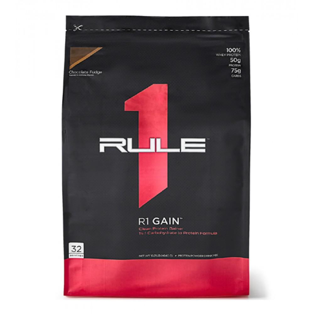 Gain Rule One (4640 гр)