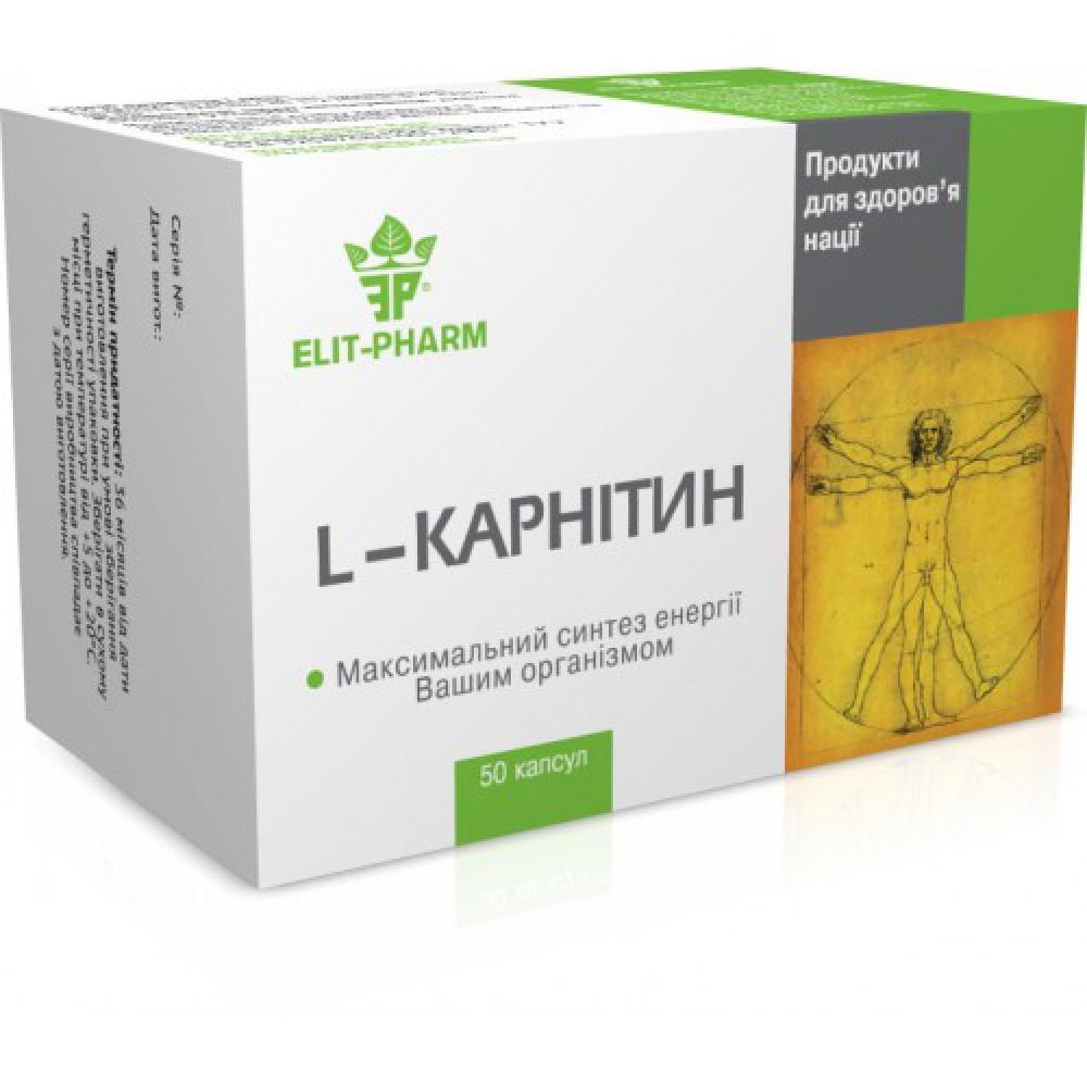 L- Карнітін Elit-Pharm (50 капс)