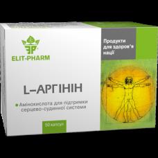L - Аргінін Elit-Pharm (50 капс)