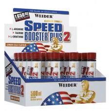 Speed Booster Weider (20 шт х 25 мл)