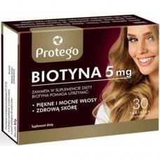 Protego Biotyna 5 mg Salvum Lab (30 табл)