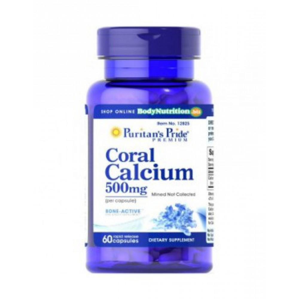 Coral Calcium Complex 120caps