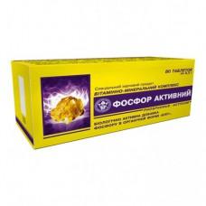 Фосфор активний Elit-Pharm (80 капс)
