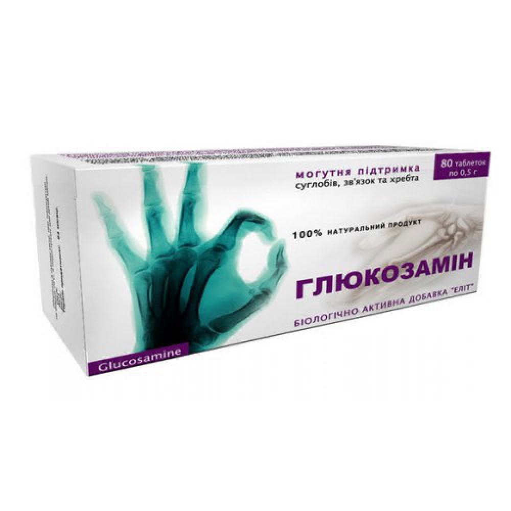 Глюкозамін Elit-Pharm (80 капс)