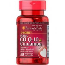 Co Q-10 120 mg plus Cinnamon 1000 mg 30 Softgels