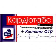 Кардіотабс Elit-Pharm (80 капс)