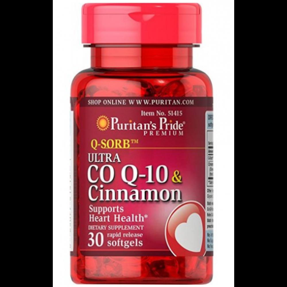Q-Sorbt Ultra Co Q-10 120 mg & Cinnamon 250mg 30 Softgels