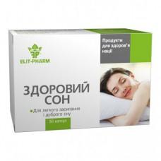 Здоровый Сон Elit-Pharm (50 капс)