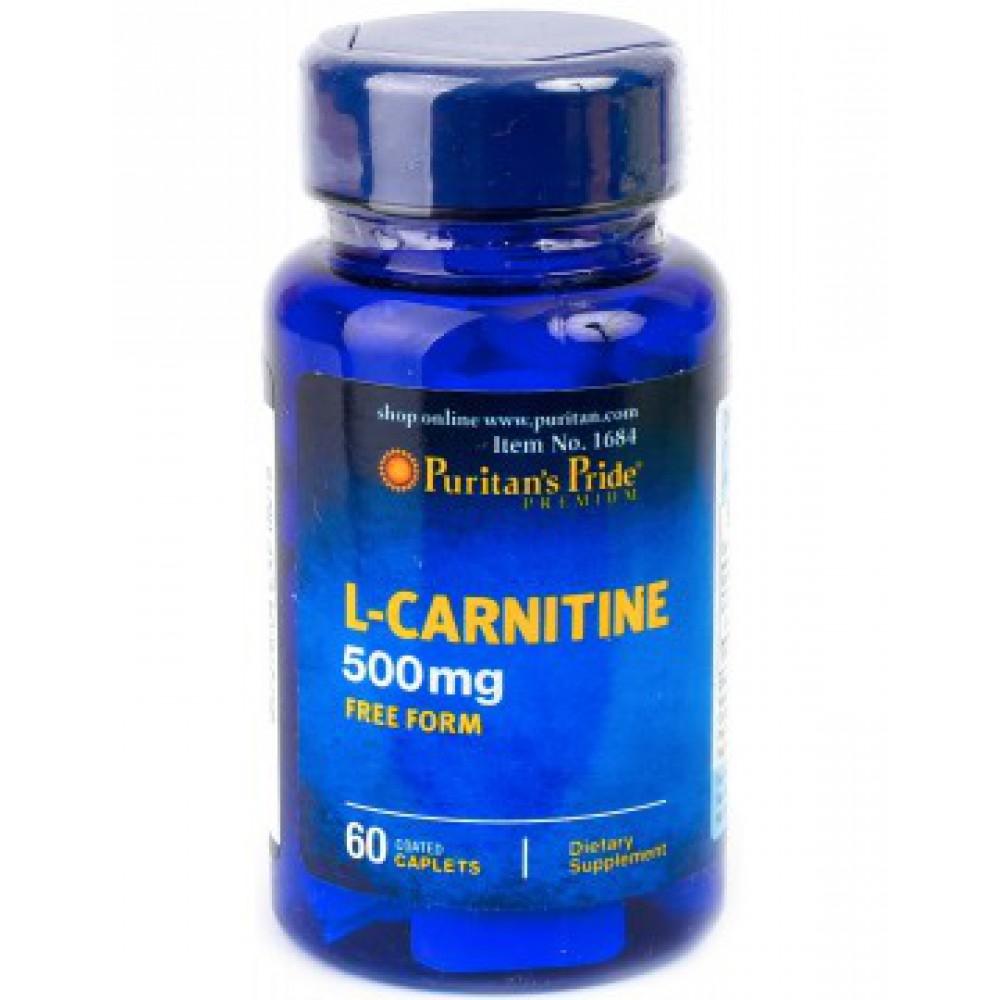 L-CARNITINE (500 mg) 60 Coated Caplets