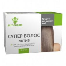 Супер Волос Актив  Elit-Pharm (50 капс)