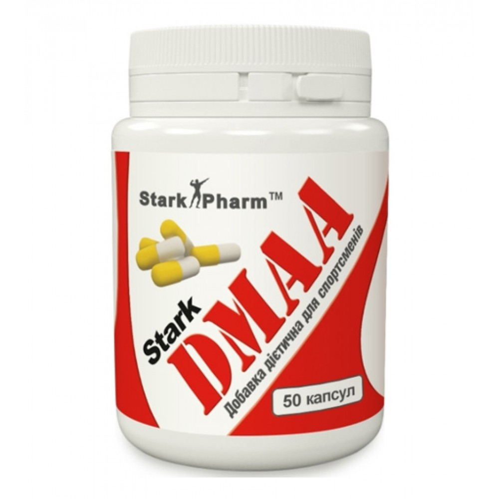 DMAA 50 мг Stark Pharm (50 капс)