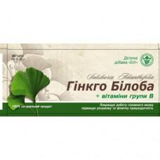 Гінкго Білоба Elit-Pharm (80 капс)