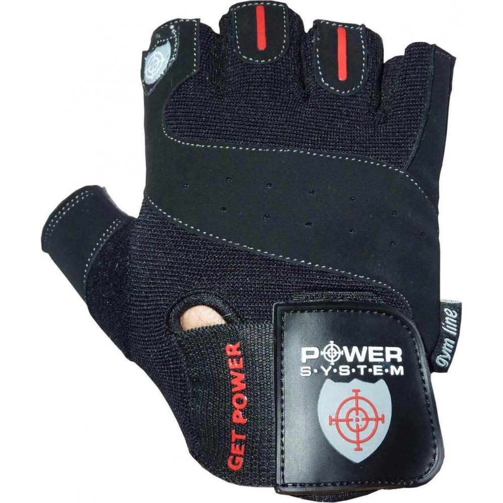 Перчатки Get Power PS-2550 Power System