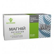 Магній активний  Elit-Pharm (80 капс)