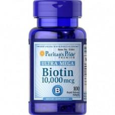 Biotin 10000 mcg 100caps