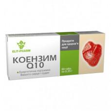 Коензим Q-10  Elit-Pharm (80 табл)