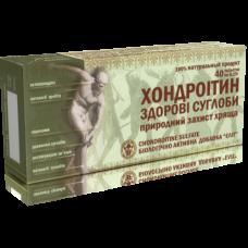 Хондроітин-здорові суглоби  Elit-Pharm (40 капс)