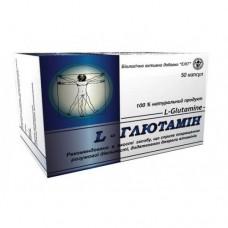 L-Глютамін Elit-Pharm (50 капс)