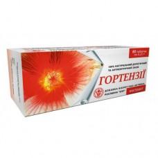 Екстракт Гортензі Elit-Pharm (80 капс)