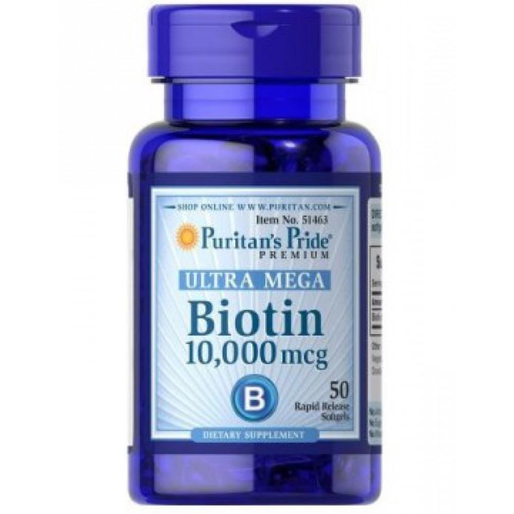 Ultra Mega Biotin 10000 mcg 50 Softgels