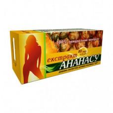 Екстракт ананасу  Elit-Pharm (80 капс)