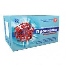 Проензим Біокомплекс Elit-Pharm (50 капс)