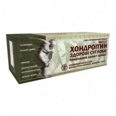 Хондроітин-здорові суглоби  Elit-Pharm (80 капс)