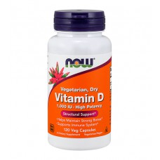 Vitamin D 1000 IU NOW (120 капс)