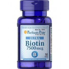 Ultra Biotin 7500 mcg 50 Tablets