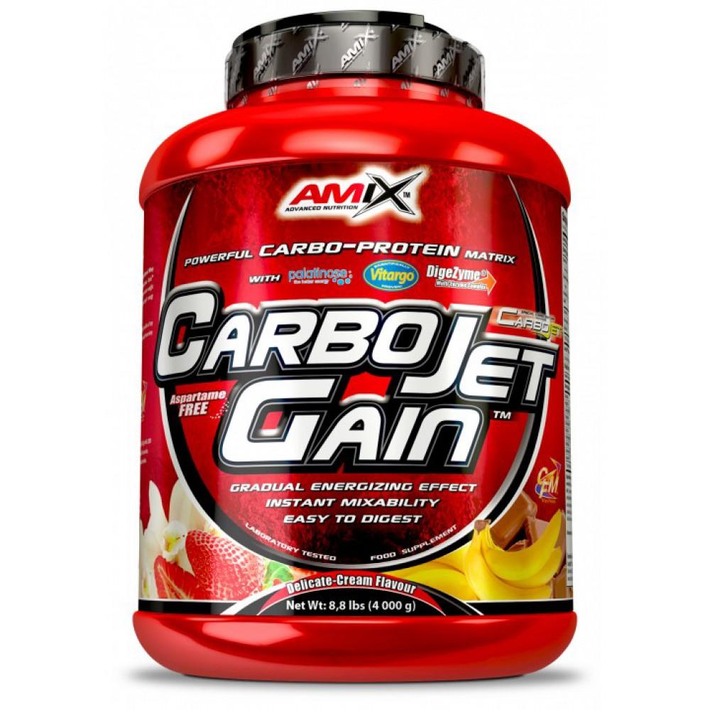 CarboJet Gain Amix Nutrition (4000 г)