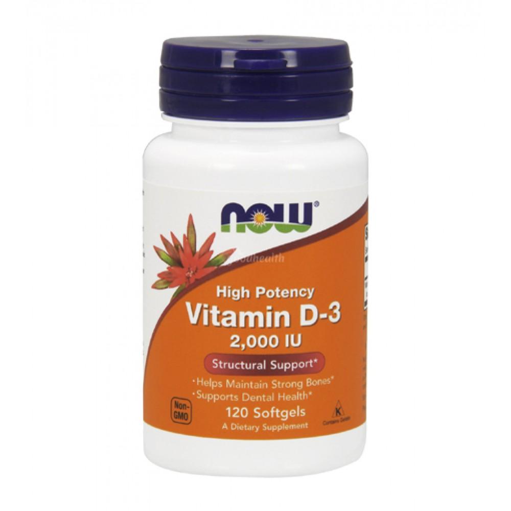 Vitamin D-3 2000 IU NOW (120 капс)