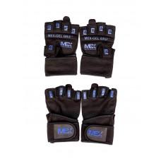 Перчатки GEL GRIP Blue Mex Nutrition