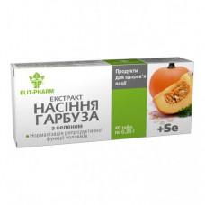 Екстракт насіння гарбуза  Elit-Pharm (40 капс)